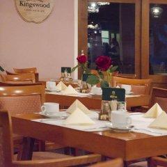 Hotel Zátiší Františkovy Lázně Франтишкови-Лазне питание фото 3