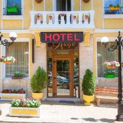 Отель Alegro Hotel Болгария, Велико Тырново - 1 отзыв об отеле, цены и фото номеров - забронировать отель Alegro Hotel онлайн интерьер отеля