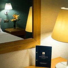 SANA Metropolitan Hotel удобства в номере фото 2