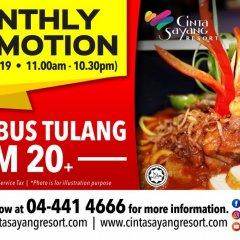 Отель Cinta Sayang Resort фото 5