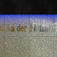 Отель An der Philharmonie Германия, Кёльн - 1 отзыв об отеле, цены и фото номеров - забронировать отель An der Philharmonie онлайн сауна