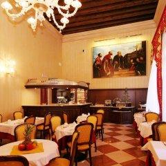 Отель Ca Vendramin Di Santa Fosca питание фото 2