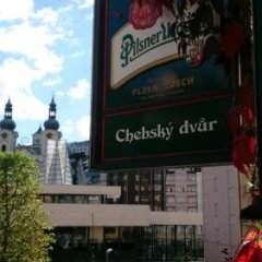 Отель Chebsky dvur - Egerlander Hof Чехия, Карловы Вары - отзывы, цены и фото номеров - забронировать отель Chebsky dvur - Egerlander Hof онлайн фото 5