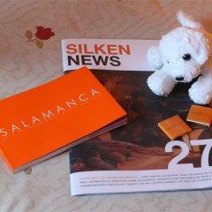 Hotel Silken Rona Dalba с домашними животными