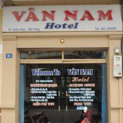 Van Nam Hotel Халонг банкомат