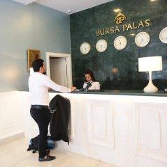 Bursa Palas Hotel Турция, Бурса - отзывы, цены и фото номеров - забронировать отель Bursa Palas Hotel онлайн интерьер отеля