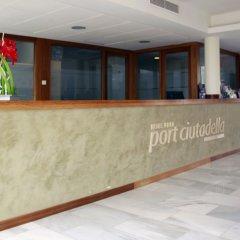 Отель Port Ciutadella Испания, Сьюдадела - отзывы, цены и фото номеров - забронировать отель Port Ciutadella онлайн интерьер отеля