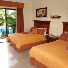 Отель Gran Real Yucatan комната для гостей фото 3
