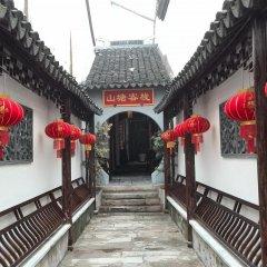 Отель Shantang Inn - Suzhou фото 5