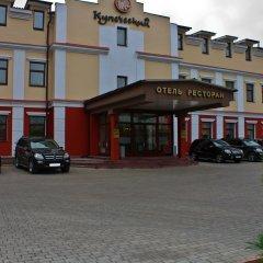 Гостиница Бизнес-отель Купеческий в Красноярске отзывы, цены и фото номеров - забронировать гостиницу Бизнес-отель Купеческий онлайн Красноярск