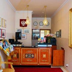 Hotel & Apartments Zarenhof Berlin Prenzlauer Berg интерьер отеля фото 3