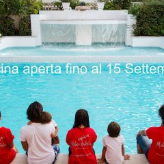 Hotel Milano Helvetia детские мероприятия фото 3