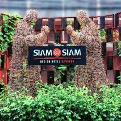 Siam@Siam Design Hotel Bangkok фото 10