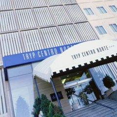 Отель Tryp Madrid Chamartin Испания, Мадрид - 1 отзыв об отеле, цены и фото номеров - забронировать отель Tryp Madrid Chamartin онлайн парковка