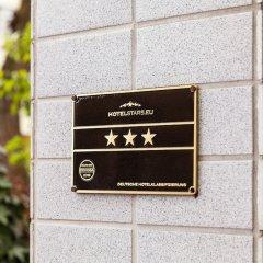 Отель SensCity Hotel Berlin Spandau Германия, Берлин - отзывы, цены и фото номеров - забронировать отель SensCity Hotel Berlin Spandau онлайн парковка