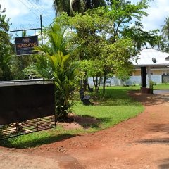 Отель The Mansions Шри-Ланка, Анурадхапура - отзывы, цены и фото номеров - забронировать отель The Mansions онлайн фото 3
