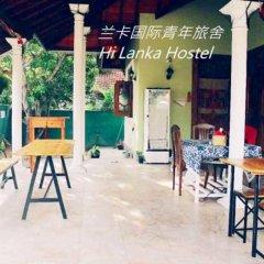 Yoho Hi Lanka Hostel - Negombo питание