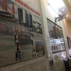 Отель Kangaroo Hostel Вьетнам, Ханой - отзывы, цены и фото номеров - забронировать отель Kangaroo Hostel онлайн интерьер отеля фото 3