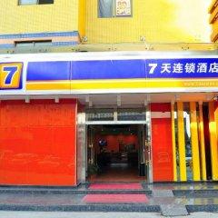 Отель 7 Days Inn (Guangzhou Panyu Changlong South High-speed Railway Station) банкомат
