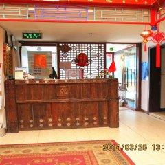 Отель N.E. Hotel Китай, Пекин - 1 отзыв об отеле, цены и фото номеров - забронировать отель N.E. Hotel онлайн интерьер отеля фото 3