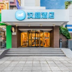 Отель Hanting Express Hotel Beijing Asian Games Village Китай, Пекин - отзывы, цены и фото номеров - забронировать отель Hanting Express Hotel Beijing Asian Games Village онлайн питание фото 3