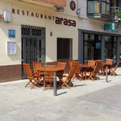 Отель Hostal Restaurante Arasa