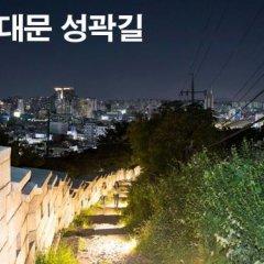 Отель Lodging House Korea Южная Корея, Сеул - отзывы, цены и фото номеров - забронировать отель Lodging House Korea онлайн