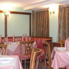 Отель Sofia Hotel Болгария, Банско - отзывы, цены и фото номеров - забронировать отель Sofia Hotel онлайн помещение для мероприятий