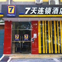 Отель 7 Days Inn Chongqing Fuling Nanmenshan Walk Street Branch банкомат