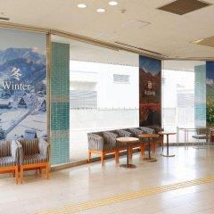 Отель Apa Toyama - Ekimae Тояма интерьер отеля