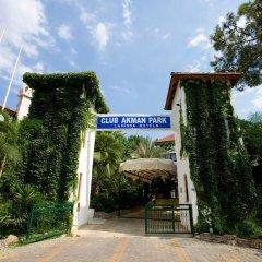 Отель Larissa Akman Çamyuva - All Inclusive парковка