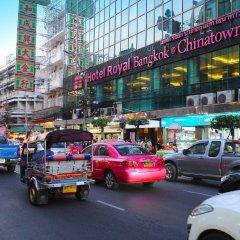 Hotel Royal Bangkok Chinatown Бангкок городской автобус