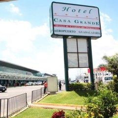 Отель Casa Grande Aeropuerto Hotel & Centro de Negocios Мексика, Гвадалахара - отзывы, цены и фото номеров - забронировать отель Casa Grande Aeropuerto Hotel & Centro de Negocios онлайн парковка