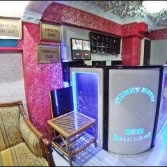 Istanbul Sydney Hotel гостиничный бар