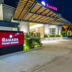 Отель Ramada by Wyndham Phuket Deevana Patong парковка