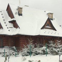 Отель Pod Jesionem Закопане спа фото 2