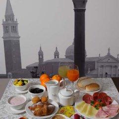 Quality Hotel Delfino Venezia Mestre в номере