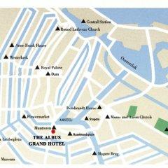 Albus Hotel Amsterdam City Centre бассейн фото 2