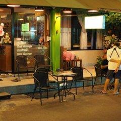 Yor Ying Hostel Бангкок питание