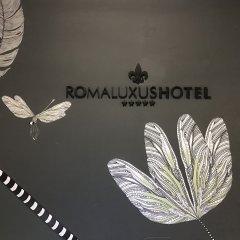 Roma Luxus Hotel сауна