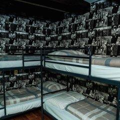 Отель International Budget Hostel City Center Нидерланды, Амстердам - 1 отзыв об отеле, цены и фото номеров - забронировать отель International Budget Hostel City Center онлайн гостиничный бар