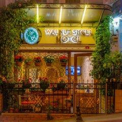 Walnut Shell Hotel банкомат