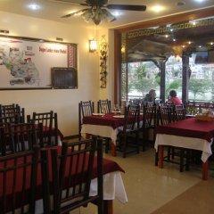 Отель Sapa Lake View Hotel Вьетнам, Шапа - отзывы, цены и фото номеров - забронировать отель Sapa Lake View Hotel онлайн питание