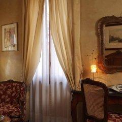 Hotel Bisanzio интерьер отеля