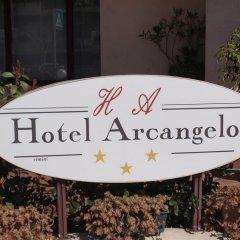 Hotel Arcangelo городской автобус