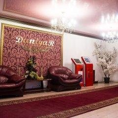 Гостиница Daniyar Казахстан, Нур-Султан - отзывы, цены и фото номеров - забронировать гостиницу Daniyar онлайн интерьер отеля