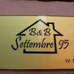 Отель Settembre 95 спортивное сооружение