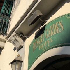 Hotel Rosary Garden спортивное сооружение