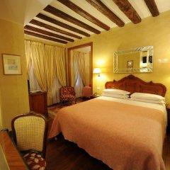 Hotel Bisanzio 4* Стандартный номер с различными типами кроватей