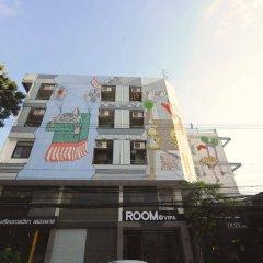 Отель Room@Vipa балкон